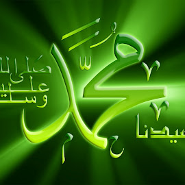 Beautiful-Green-Islamic-Desktop-HD-Wallpaper